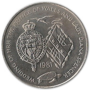 25 Pence - Elizabeth II (Royal Wedding; Silver Issue) – reverse