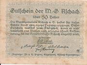 50 Heller ( Aschach a. d. Donau) – reverse