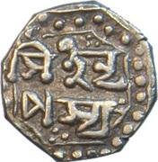 ⅛ Rupee - Brajanatha Simha – reverse