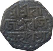 ¼ Rupee - Rajesvara Simha – obverse