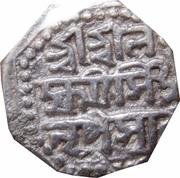 ¼ Rupee - Laxmi Simha (Sunyeopha) – obverse