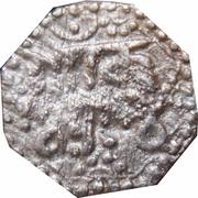 ¼ Rupee - Laxmi Simha (Sunyeopha) – reverse