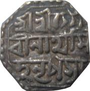 ¼ Rupee - Gaurinatha Simha – obverse