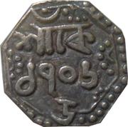 ¼ Rupee - Gaurinatha Simha – reverse
