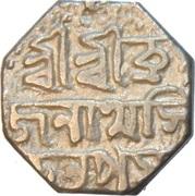 ¼ Rupee - Brajanatha Simha – obverse