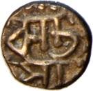 1/32 Rupee - Chandrakanta Simha (Sudingha) – reverse