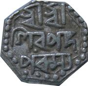 ½ Rupee - Rudra Simha (Sukhrungpha) – reverse