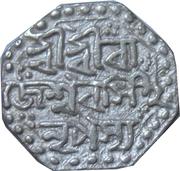 ½ Rupee - Rajesvara Simha (Suprempha) – obverse