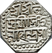 ½ Rupee - Lakshmi Simha (1769-1780) – obverse