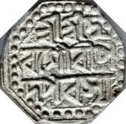 ½ Rupee - Lakshmi Simha (1769-1780) – reverse