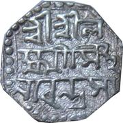 ½ Rupee - Lakshmi Simha (Sunyeopha) – obverse