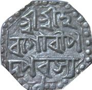 ½ Rupee - Lakshmi Simha (Sunyeopha) – reverse