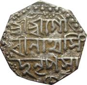 ½ Rupee - Gaurinatha Simha (Suhitpanpha) – obverse