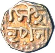 1/16 Rupee - Gaurinath Simha – obverse