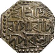 ½ Rupee - Gaurinatha Simha (Suhitpanpha) – reverse