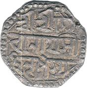 ½ Rupee - Gaurinatha Simha – reverse