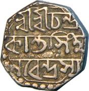 ½ Rupee - Chandrakanta Simha (Sudingha) – obverse
