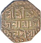 ½ Rupee - Brajanatha Simha – obverse