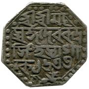 1 Rupee - Rudra Simha – obverse
