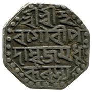 1 Rupee - Rudra Simha – reverse