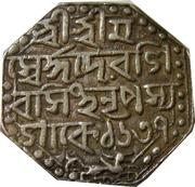 1 Rupee - Shiva Simha (Sutanpha) – obverse