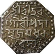 1 Rupee - Shiva Simha (Sutanpha) – reverse