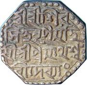 1 Rupee - Shiva Simha – reverse