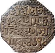 1 Rupee - Pramatta Simha (Sunenpha) – obverse