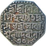 1 Rupee - Shiva Simha (Queen Sarvvesvari) – reverse