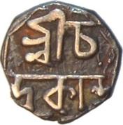 1/16 Rupee - Chandrakanta Simha (Sudingha) – obverse