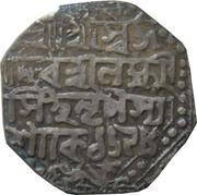 1 Rupee - Lakshmi Simha – obverse
