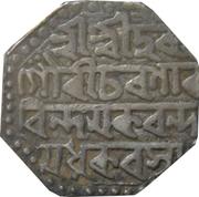 1 Rupee - Lakshmi Simha – reverse