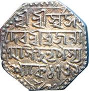 1 Rupee - Brajanatha Simha – obverse