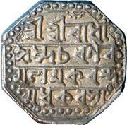 1 Rupee - Brajanatha Simha – reverse
