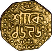 ¼ Mohur - Lakshmi Singha – obverse
