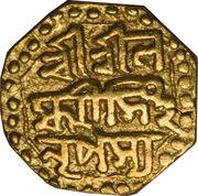 ¼ Mohur - Lakshmi Singha – reverse