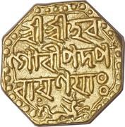 1 Mohur - Shiva Simha – obverse