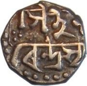 1/16 Rupee - Chandrakanta Simha (Sudingha) – reverse