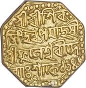 1 Mohur - Shiva Simha – reverse