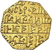 1 Mohur - Brajanatha Simha – obverse