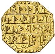 1 Mohur - Brajanatha Simha – reverse