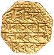 1 Mohur - Gaurinatha Simha – reverse