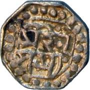 ⅛ Rupee - Rajesvara Simha (Surempha) – reverse