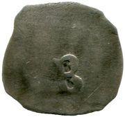 1 Pfennig - Peter von Schaumburg – reverse