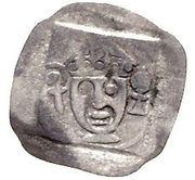 1 Pfennig - Burkhard von Ellerbach – obverse