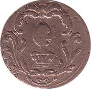 1 Pfennig -  obverse