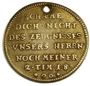 1 Ducat (Silver pattern strike; Augsburg Confession) – reverse
