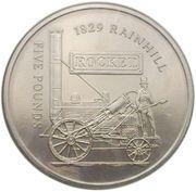 5 Pounds - Elizabeth II (The Rocket) -  reverse