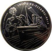 5 Pounds - Elizabeth II (Titanic) -  reverse