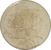 5 Pounds - Elizabeth II (Duke of Wellington) -  reverse